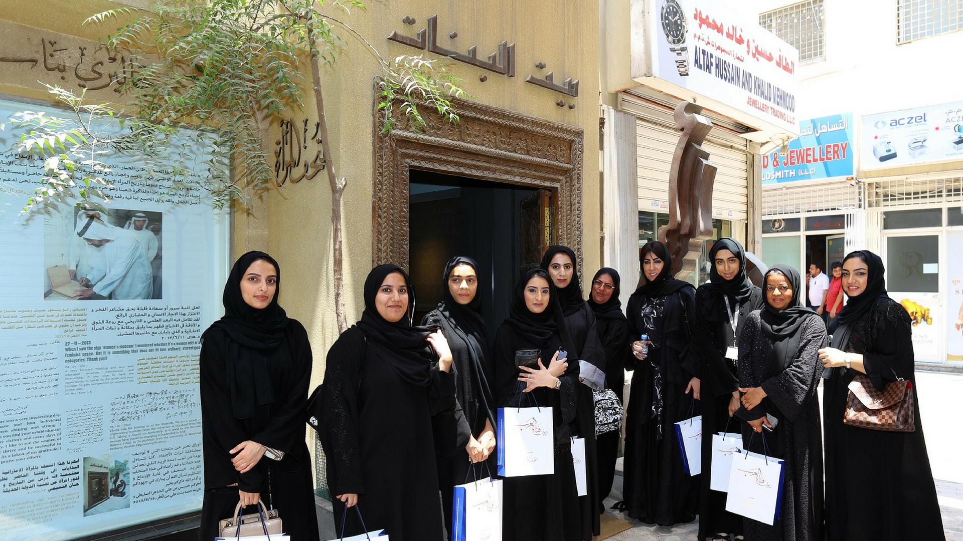 متحف-المرأة-دبي
