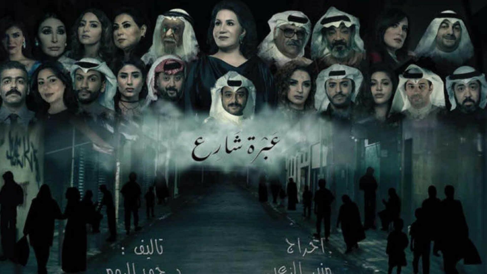 الفنانة-سعاد-عبد-الله