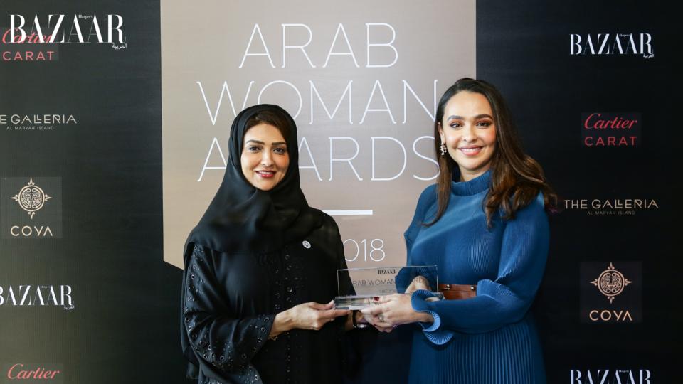 جائزة-المرأة-العربية-الإمارات