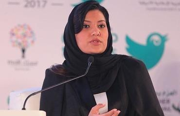 تعرفي إلى الأميرة ريما بنت بندر بن سلطان.. أول سفيرة في تاريخ المملكة العربية السعودية