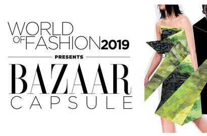 """إنطلاق فعالية """"بازار كابسول"""" Bazaar Capsule في مول الإمارات الأسبوع القادم"""