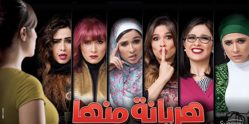 مسلسلات رمضان هذا العام تتميز بتنوع مضمونها وقصصها ونجومها