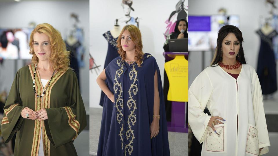 المصممة هند عبد الصمد وعلامة Les Nereides يكشفان النقاب عن تشكيلة رمضان