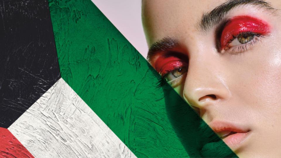 لنرفع العلم عالياً في العيد الوطني للكويت