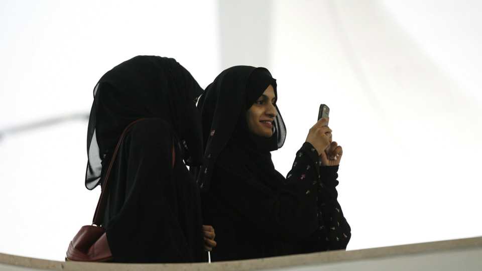 إطلاق موقع Noon.com  في المملكة العربية السعودية