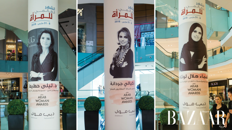 جائزة المرأة العربية تحتفل مع دبي مول بإنجازات المرأة وتقيم حفل غداء بهذه المناسبة
