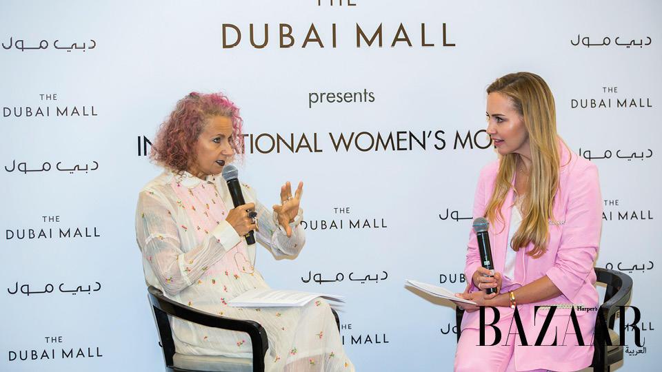 دبي مول يطلق منحة مع معهد دبي للتصميم والابتكار DIDI لتقديمها إلى إحدى الشابات الموهوبات