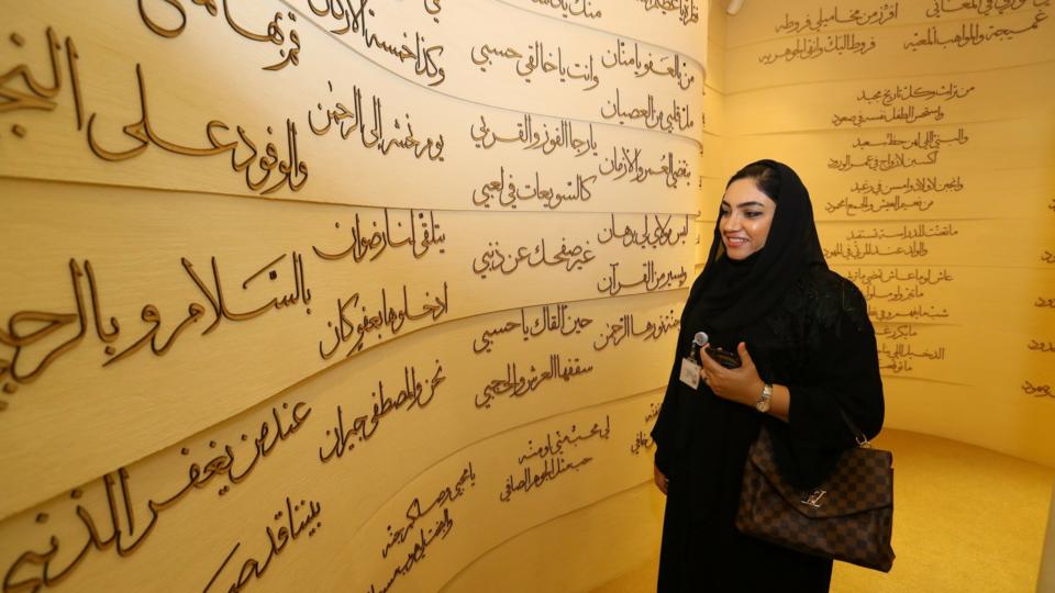 """وقفة وفاء للشاعرة الراحلة """"فتاة العرب"""" تنظمها دبي للثقافة"""