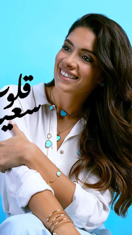 """شوبارد تختار 10 سيدات عربيات مميزات ليكنّ وجهاً لـ""""قلوب سعيدة"""""""