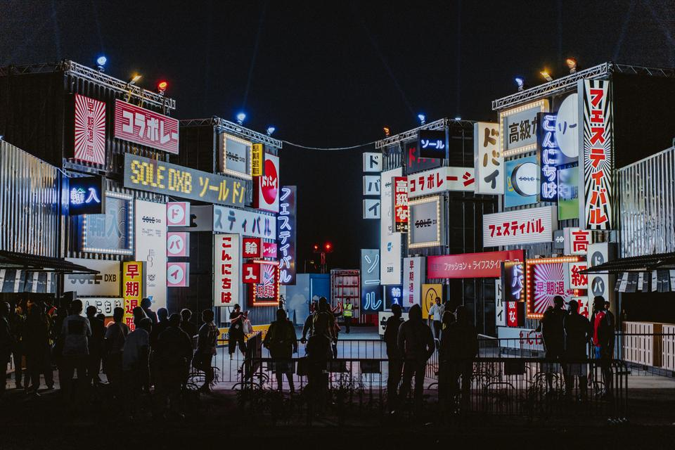مهرجان سول دي إكس بي Sole DXB يعود إلى دبي للسنة السابعة على التوالي