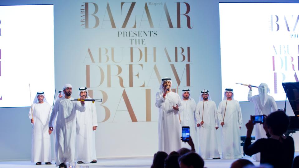 شاهدي أبرز اللقطات من حفل Abu Dhabi Dream Ball الذي قامت هاربرز بازار بتنظيمه للمرة الأولى
