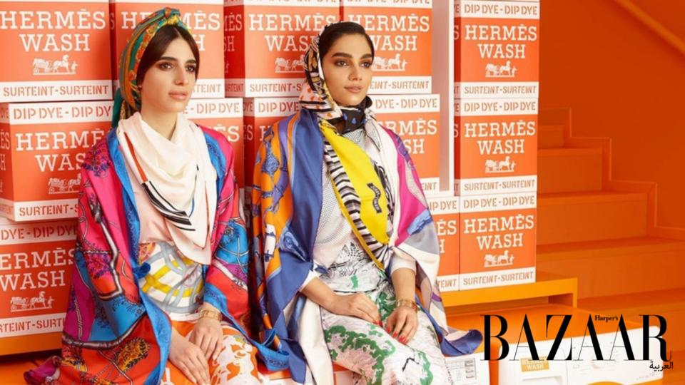 Hermès تتحضّر لإطلاق مجموعتها الخاصة من مستحضرات التجميل والعناية بالبشرة الصديقة للبيئة