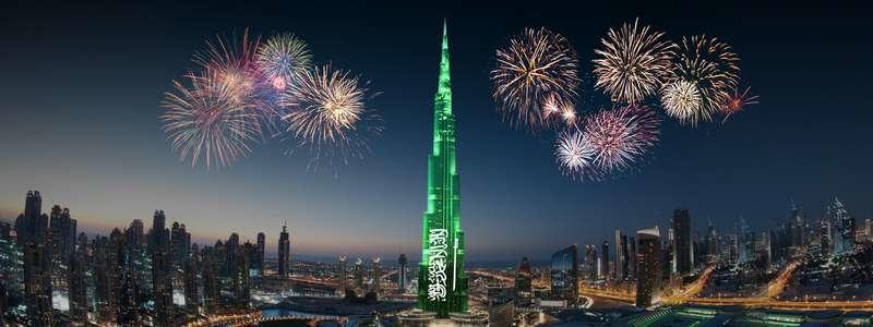 إعمار تطلق صفحة خاصة للتهنئة باليوم الوطني السعودي الـ89