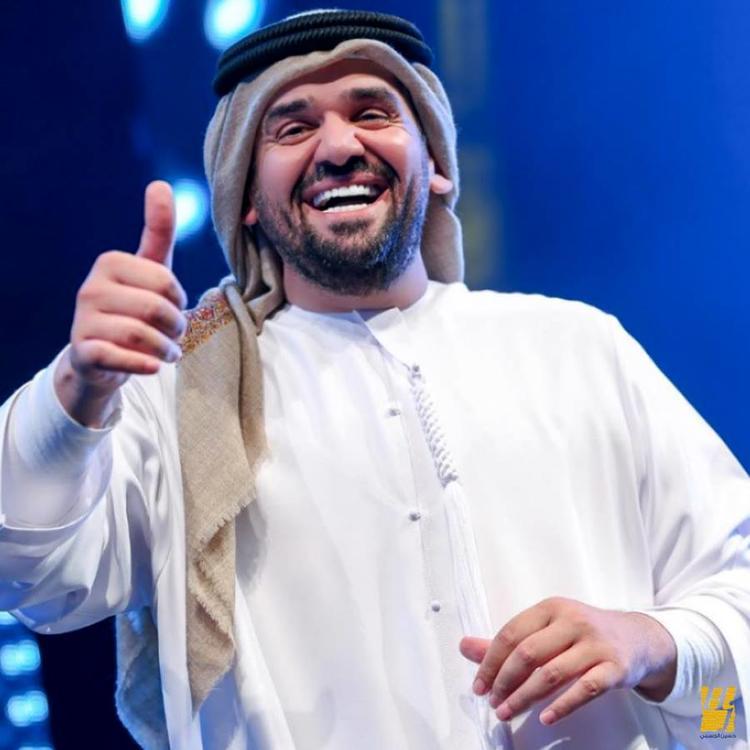 حسين الجسمي وبلقيس وراغب.. يرحبون بعودة الإماراتيين إلى لبنان