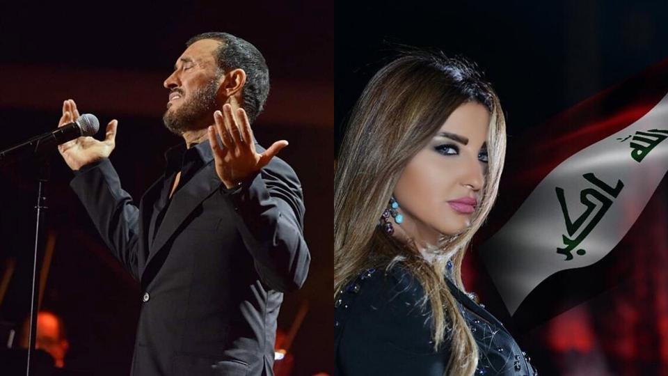 أغاني الفنانين العراقيين من أجل الحراك في العراق