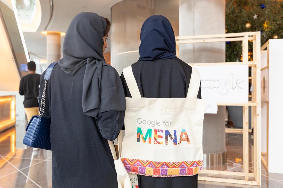 جوجل, Google for MENA, اللغة العربية, جوجل يطلق ميزات جديدة خصيصاً للمتحدثين باللغة العربية, Google.