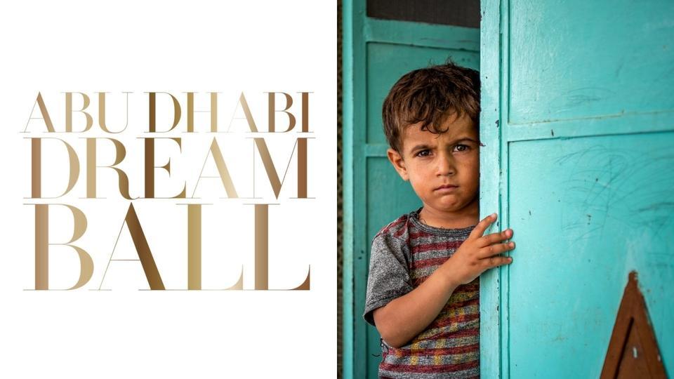 حفل  'أبوظبي دريم بول 2020' الخيري يتيح لك يمد يد العون للمحتاجين