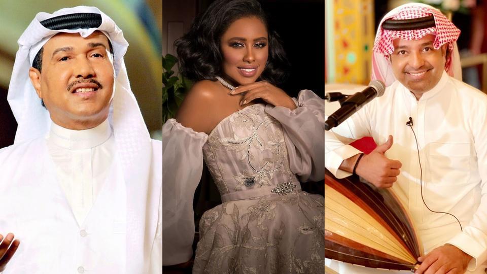 """""""سلام من السعودية"""" عمل وطني يجمع بين عمالقة الفن في المملكة"""