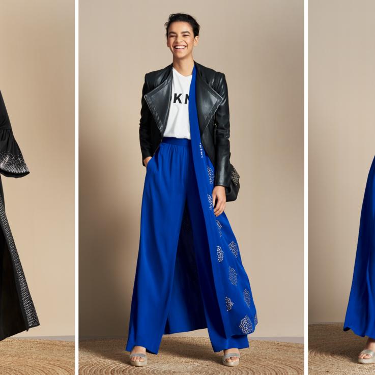 أطلقت DKNY مجموعة حصرية محدودة  بمناسبة شهر رمضان
