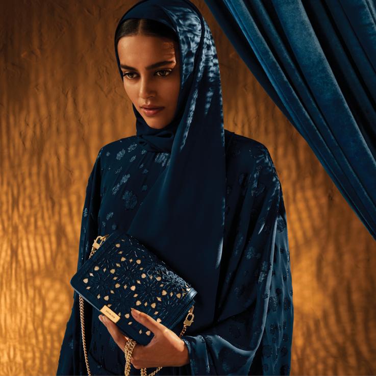 مجموعة مايكل كورس الخاصة بشهر رمضان المبارك