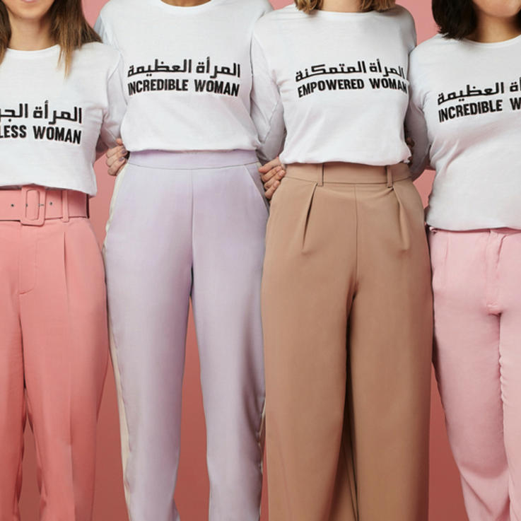 مادية الشرقي و The Modistيوحدان جهودهما للاحتفال بيوم المرأة الإماراتية