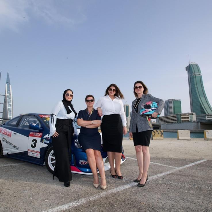 البحرين تستضيف فعالية ستشارك خلالها 250 سيدة خلف المقود
