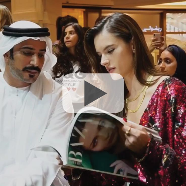 شاهدي: أبرز اللحظات من عرض أزياء هاوس أوف بازار بمشاركة أشهر أيقونات الموضة في المنطقة