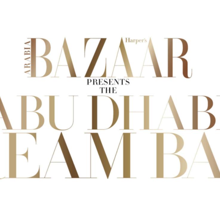 هاربرز بازار تقدّم حفل أبوظبي Dream Ball لعام 2019