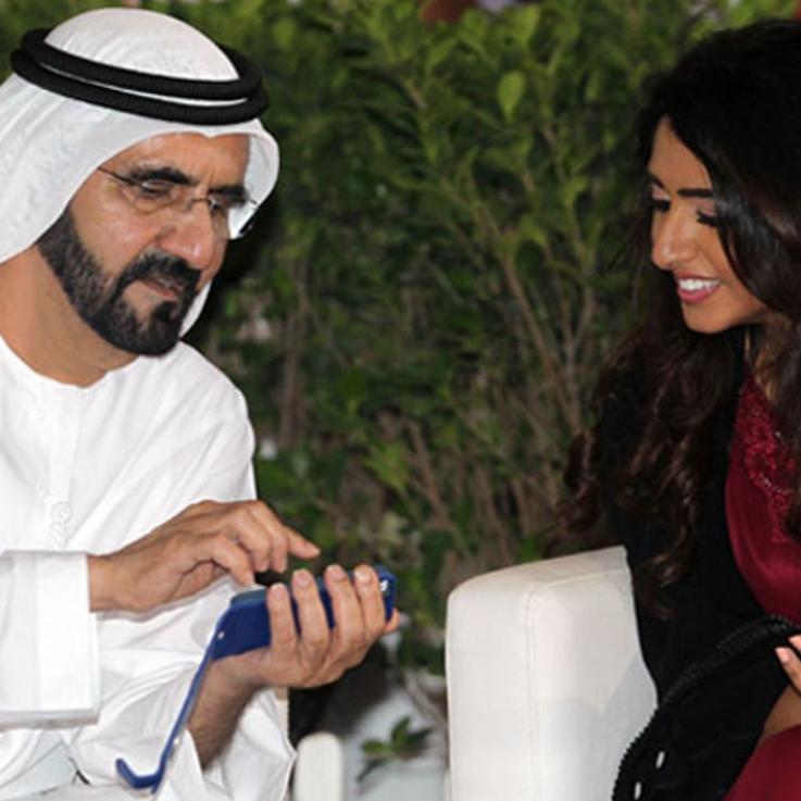 ارسال دعوات حفل زواج الشيخة مريم بنت محمد بن راشد آل مكتوم