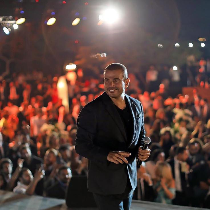 الأغاني التي غناها عمرو دياب لمن يحب