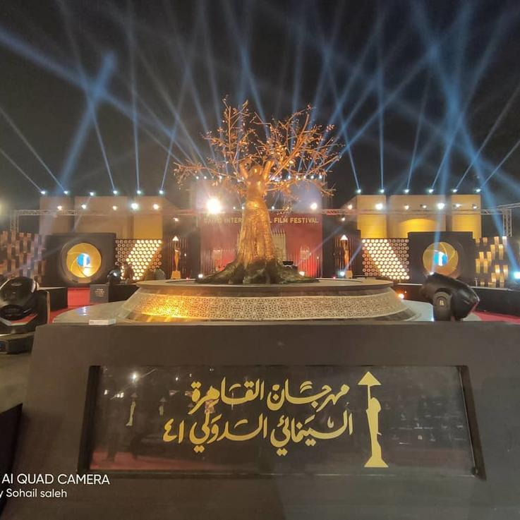 أبرز محطات حفل اختتام مهرجان القاهرة السينمائي بدورته الـ41
