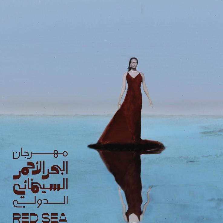 تفاصيل الدورة الافتتاحية لمهرجان البحر الأحمر السينمائي الدولي