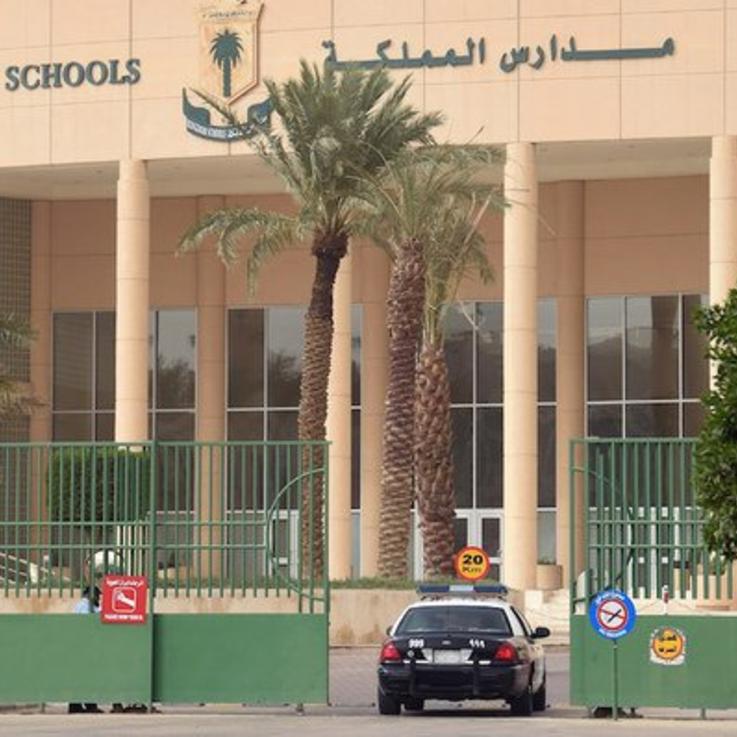 المملكة العربية السعودية تغلق المدارس بسبب المخاوف من فيروس كورونا