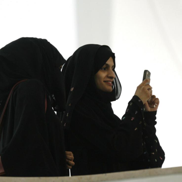تطبيق 'تطمن' يدعم الأفراد الذين تعرضوا لفيروس الكورونا في السعودية
