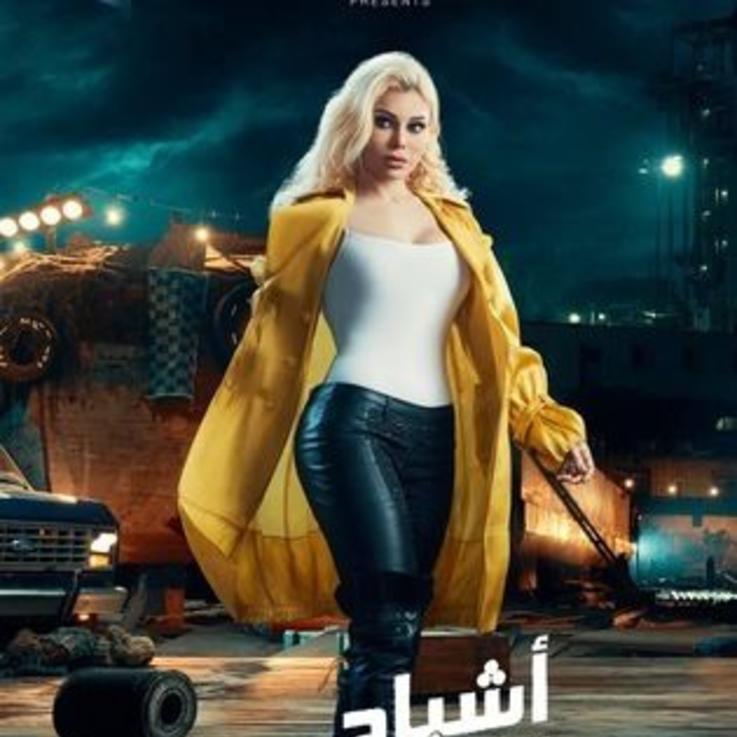 ما هو مصير أفلام العيد لهذه السنة؟