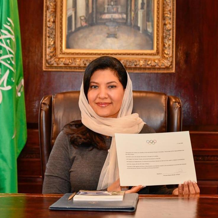 الأميرة ريما بنت بندر أول سعوديّة في اللجنة الأولمبية الدولية