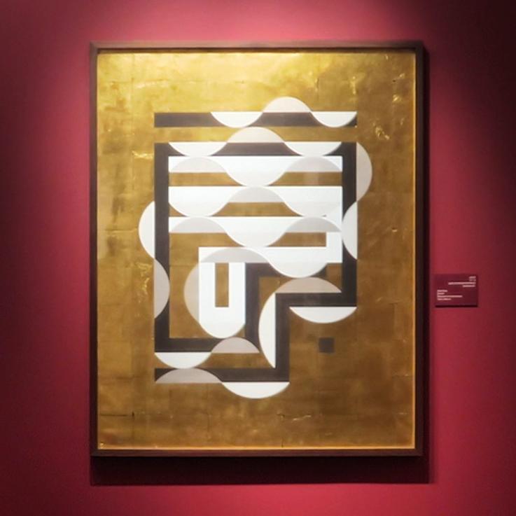 أعمال الفنانين السعوديين تزين جدران الجهات الحكومية في المملكة