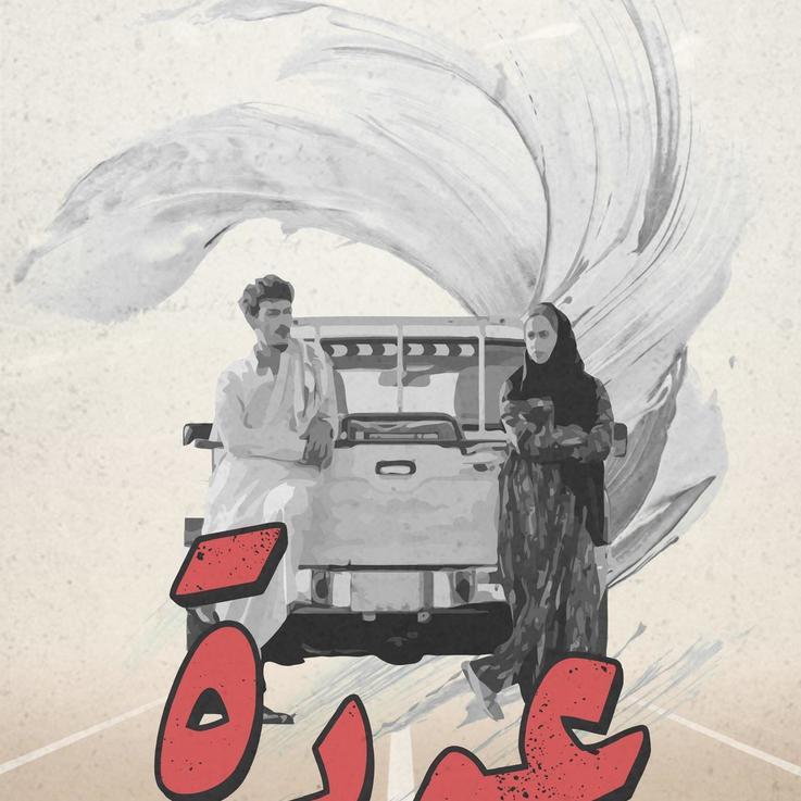 هذه هي الأفلام الفائزة في مهرجان أفلام السعودية من بين 213 فيلم مشارك