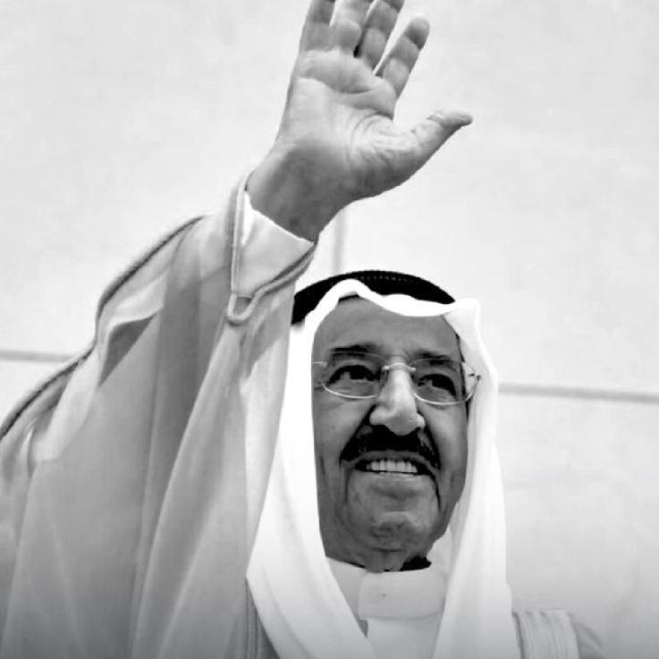 الملك سلمان بن عبد العزيز آل سعود ينعى أمير الكويت الأمير صباح الأحمد الصباح بعد رحيله