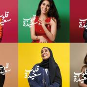 شوبارد-سعيد-قلوب-العرب-للمرأة.jpg